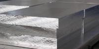 formatki aluminiowe cięte z blach, płyt i taśm aluminiowych